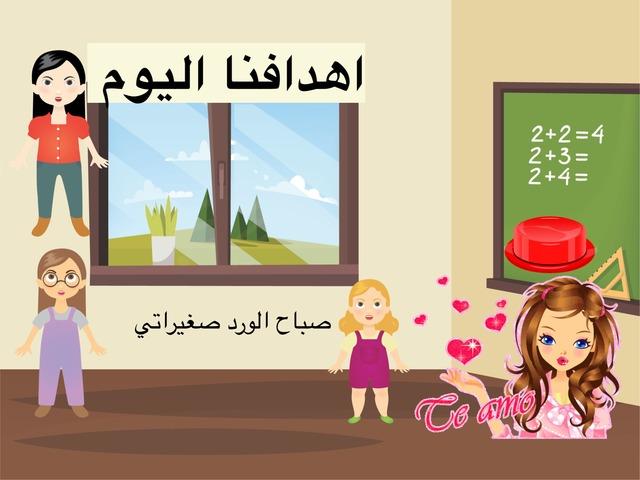 مجرد تجربه  by Fatima Qassab