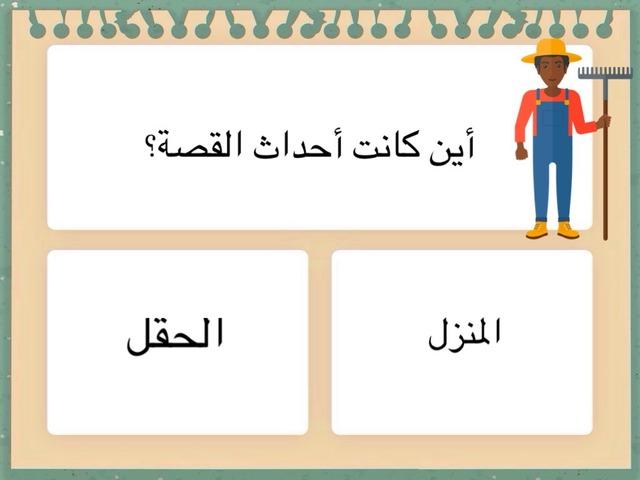 حب العمل by HUDA FAYZ