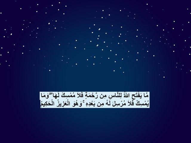 السحر الحادي عشر  by fa Alosaemi