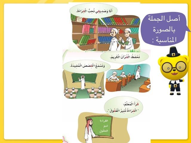 حرف القاف  by أم عبدالمحسن