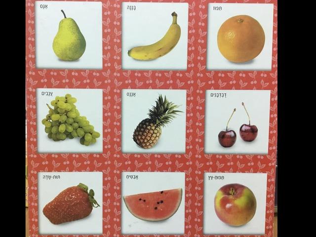 פירות  by Shadi Shaqoor