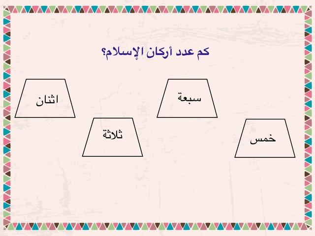 تجريبي by سارة الجهني