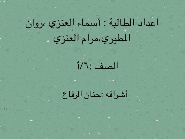 الف مبروك التخرج by حنان الرفاع