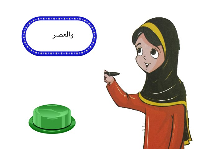 لعبة 135 by Fatema alosaimi