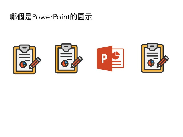 PowerPoint 練習 by Zoe Ng