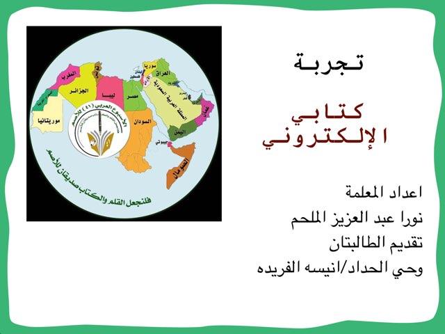 لعبة 29 by احمد الملحم