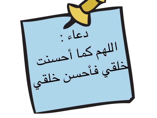 ثالث by shahad naji
