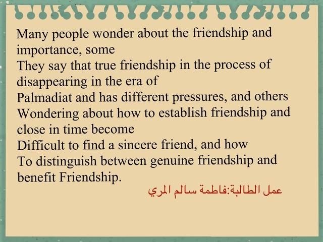الموضوعE1 by Safia Ali