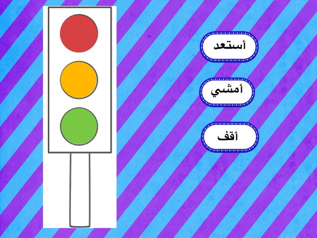 لعبة 143 by Manar Mohammad