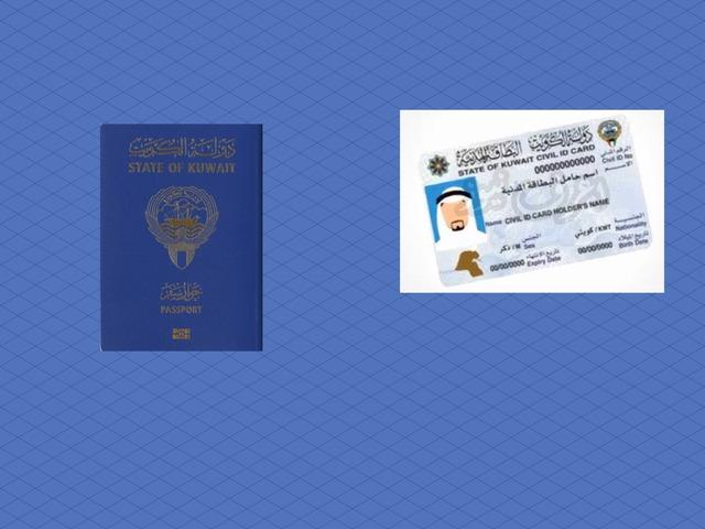الهويه الكويتيه by Mo0on901 Noona