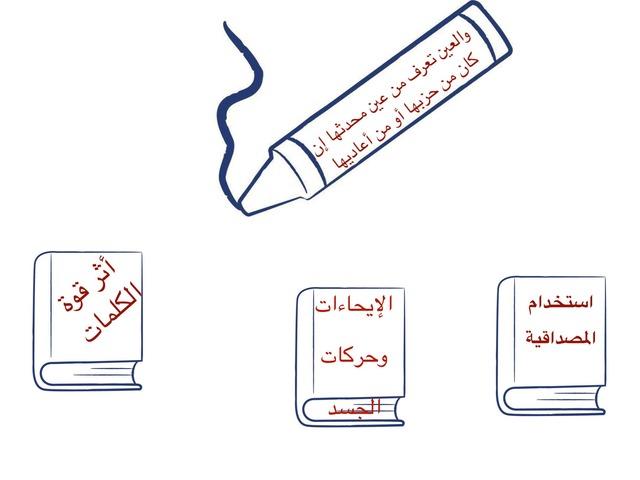الاقناااااع by Ghan Harb