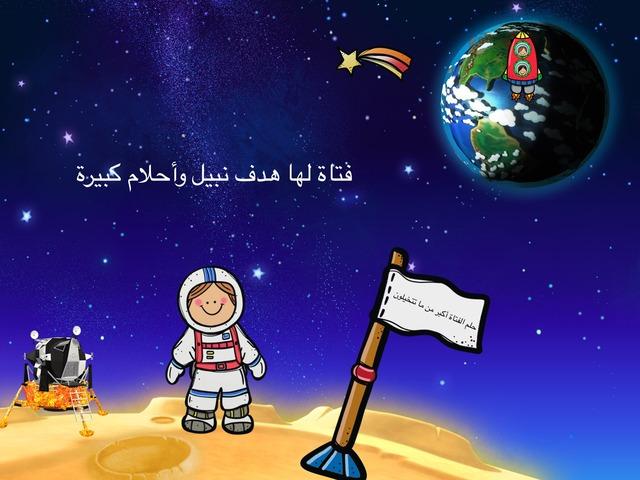 قصة فتاة by سدين بندر بخاري