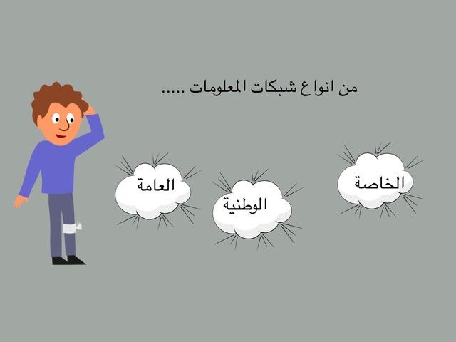 Haloom by حنين الحربي