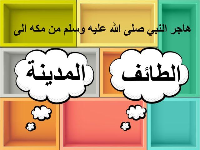 لعبة 16 by Dalal Al-rashidi