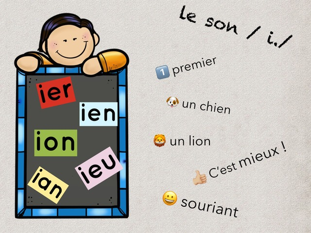 Ian Ion Ieu Ien Ier by Marie S