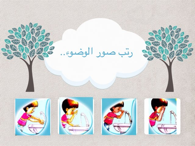 لعبة 10 by مها الشهري