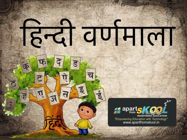 Hindi Varnmala by TinyTap creator