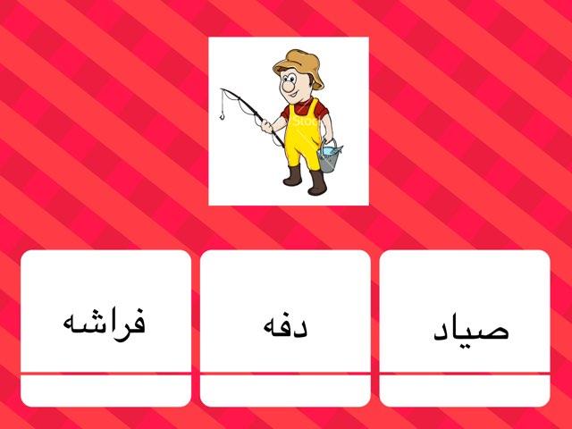 خبرة البحر  by Noura Alr