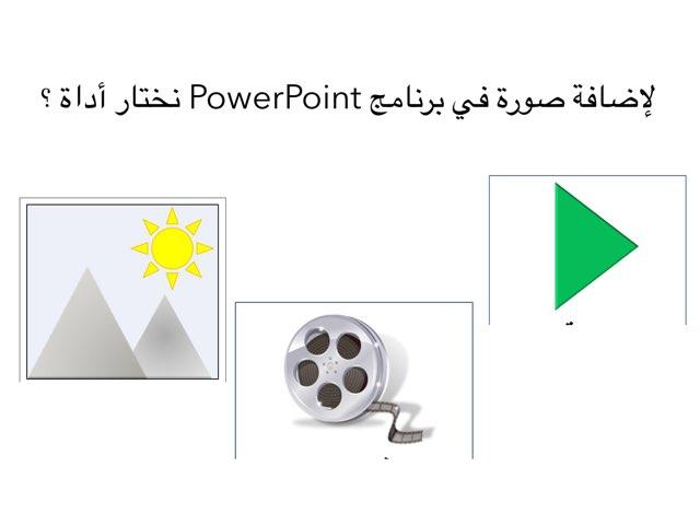 PowerPoint by Asmaa Alturkiat