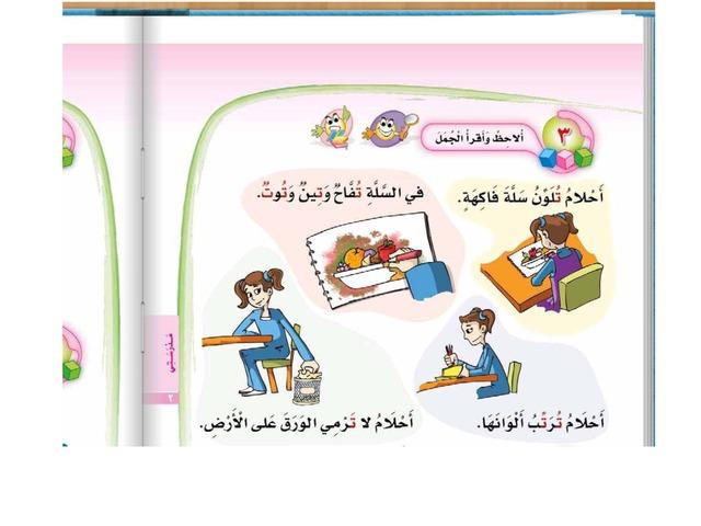 حرف ت م الفيفي by مريم الفيفي
