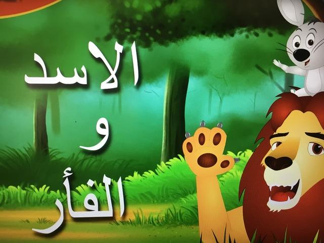 قصة by احمد عليان