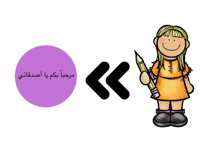 اسئلة عامه.. by نوران الغامدي
