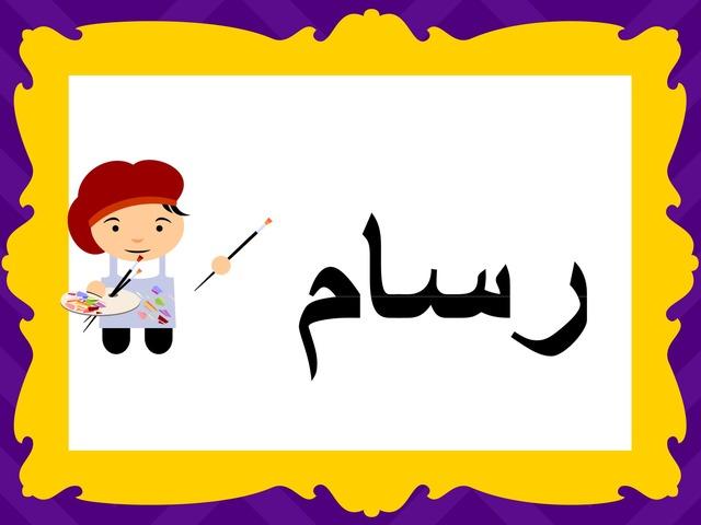 كلمة Yellow by حنان الديحاني