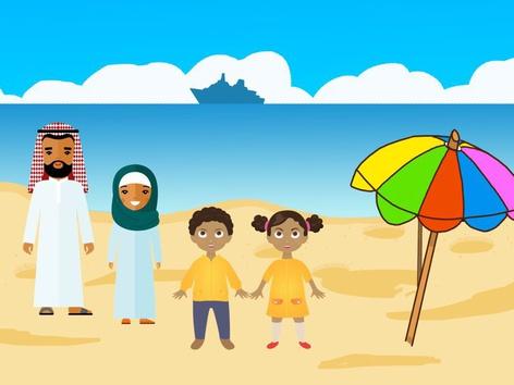 منبه شبه مكعب by Anayed Alsaeed