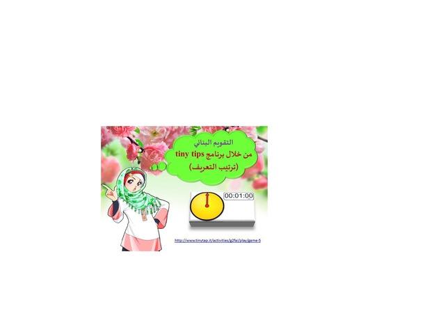 alsorour211093 by Sharifa Alsororur