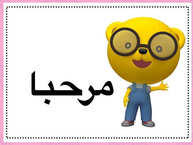 تصور بصري غذائي by 3doosh Al3jmi