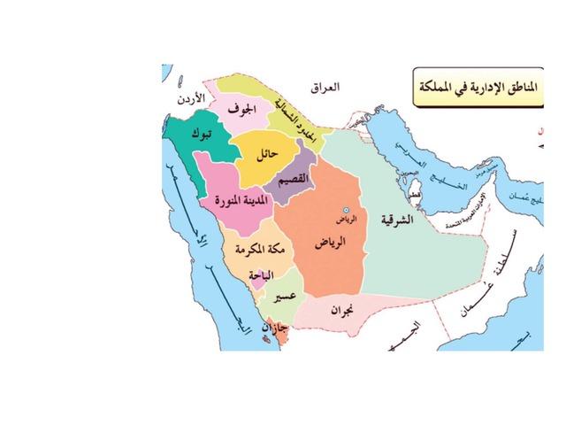 مناطق المملكة by كناز كناز