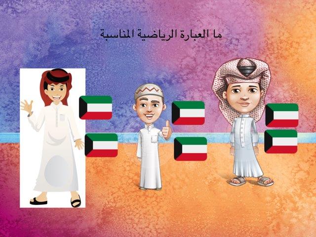 حل المسائل  by Jasmin Abd Elgawad