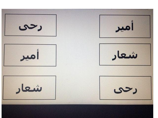 تصور بصري by Omhaiouna Saad
