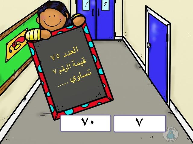 ثاني by ريما خالد