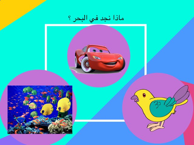 لعبة 14 by Najlaa Alajmi