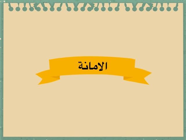٣/٣ by Reem Alazmi