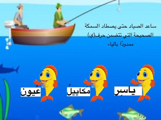 لعبة 157 by Saraab Hamane