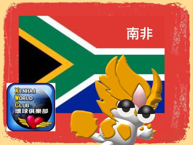6206南非 by 辛亥樂園 數位學習