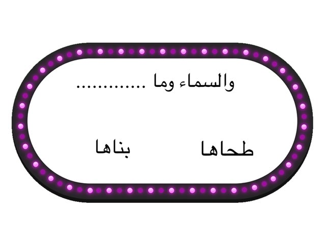 ٢/٣ by Muneerah Aljabri