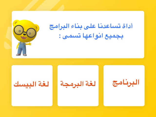 ١٢-١-١ by Heba aldahabi