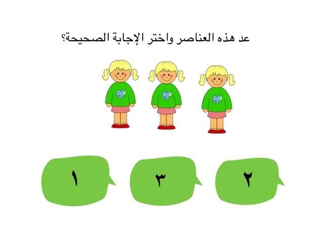 لعبة الإعداد by Aisha Alkhaldi
