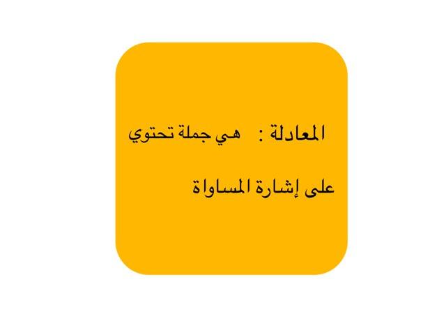 Puzzle  by fatima alhumaidi