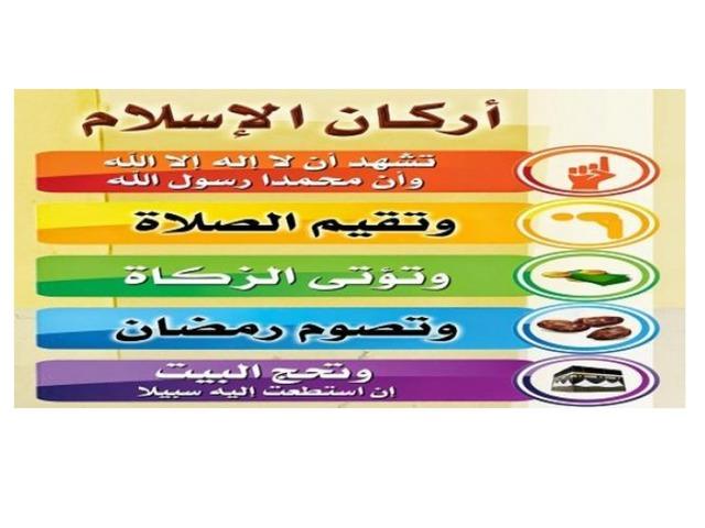 الزكاة رابع by Mariam Alazemi