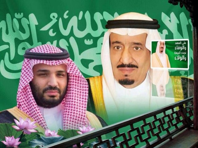 العهد والوفاء by وردة التفاؤل