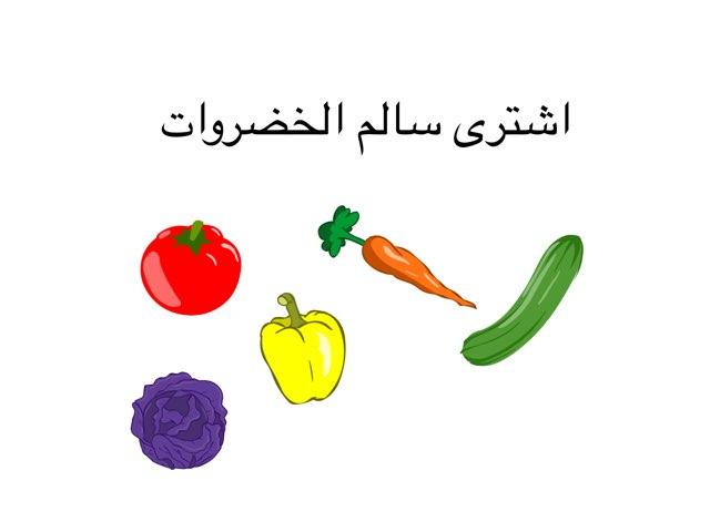 لعبة 44 by سارآ المطيري