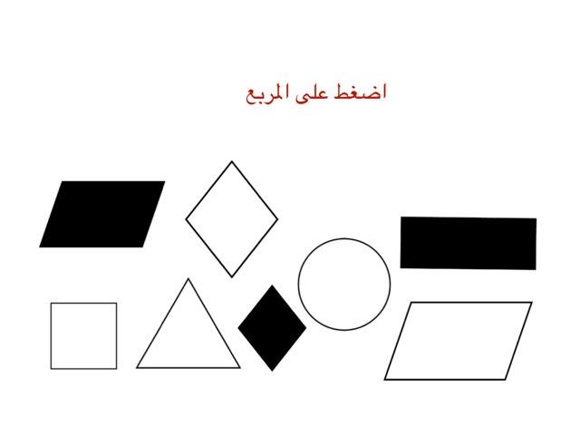 משחק 15 by סוהא אל