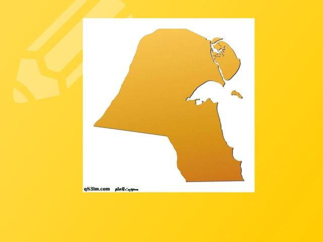 خريطة.  by Fareedh Alrasheedy
