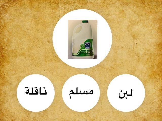 تصور بصري  ( خبرة الاسلام ديني) by ais 7agan