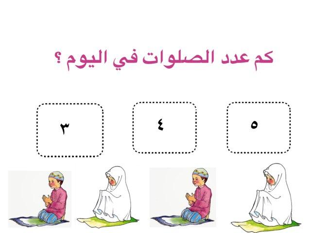 لعبة 4 by Basma95 al3nzi
