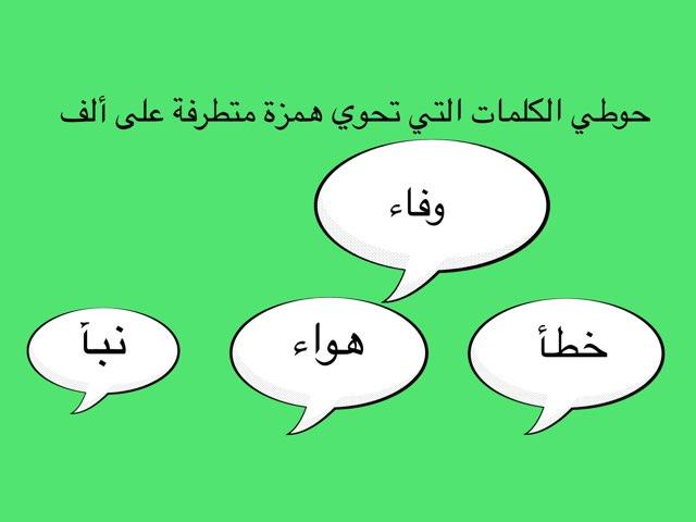 لعبة 140 by Mariam Alreem